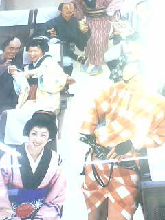 old_skool_flight.jpg