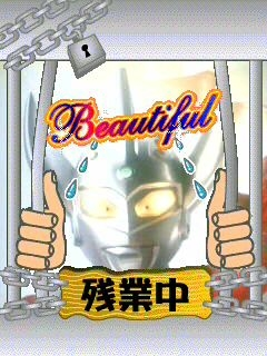 prisoner_of_lurve.jpg