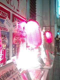 raise_da_red_lanterns.jpg