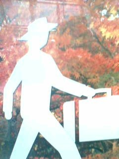 walking_man_autumn.jpg